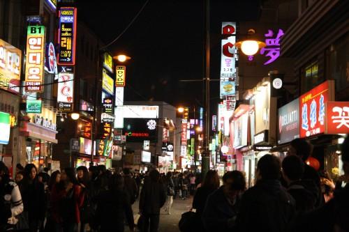 Seoul_daehangno