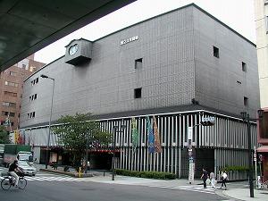 Nhà hát quốc gia Bunraku