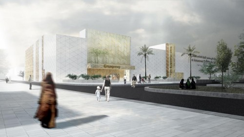 New Sulaibikhat Medical Center / AGI Architects / Kuwait