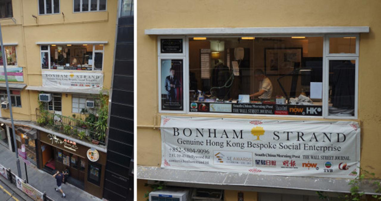 Những cửa hàng như Bonham Strand với cửa sổ mở rộng ra không gian công cộng bên ngoài (trong trường hợp này là tuyến thang cuốn công cộng trong khu Central) khiến đường phố Hong Kong trở thành phòng trưng bày cuộc sống đầy sống động.