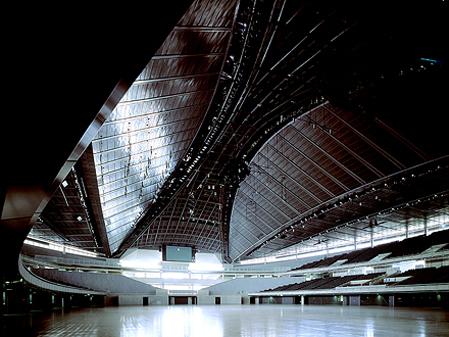 Nội thất cung thể dục thể thao Trung tâm ở Tokyo (1990)