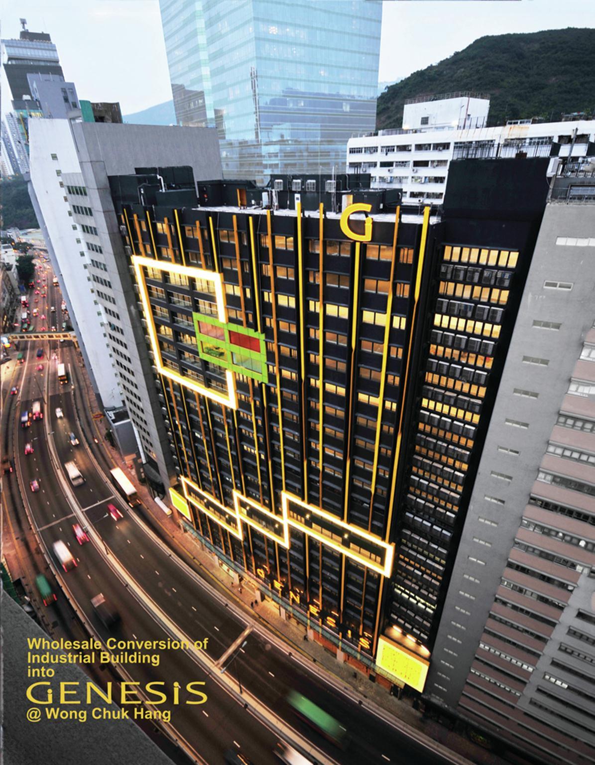 Chuyển đổi toàn bộ Công trình công nghiệp thành tòa nhà Genesis; Wong Chuk Hang, Hồng Kông/ Nội thất kiến trúc Barrie Ho. Ảnh © WAF