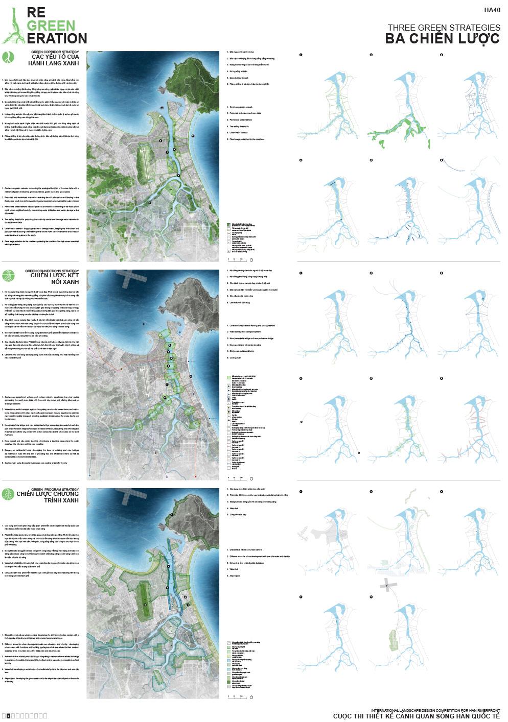 ha40_pdf_003_panels_a0_-2