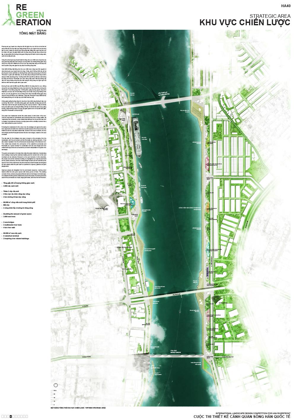 ha40_pdf_003_panels_a0_-4