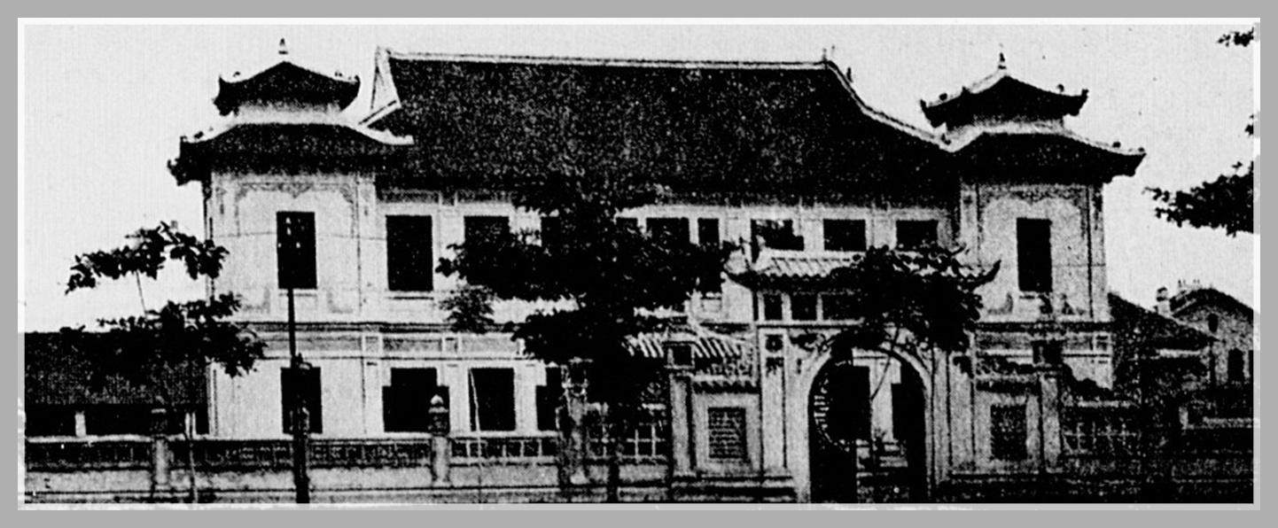Hình 6: Dinh thự của tổng đốc Hoàng Trọng Phu (Nguồn Tạp chí L'Éveil économique de l'Indochine)