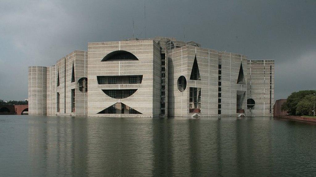 Jatiyo Sangshad Bhaban, Dhaka, Bangladesh. Ảnh © Erkännande-Dela