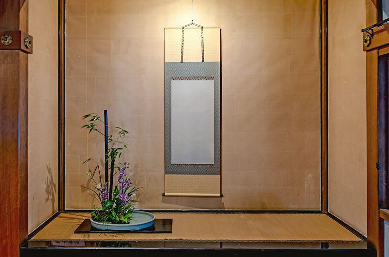 Nội thất giấy trong ngôi nhà của người Nhật